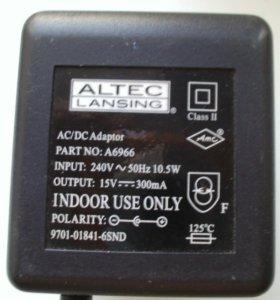 Зарядное устройство Altec Lansing A6966.