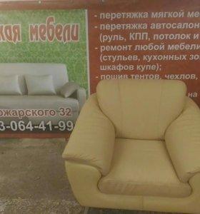 Перетяжка мебели,ремонт,реставрация.