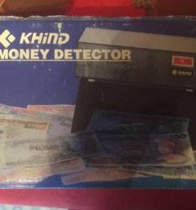 Прибор для проверки денег