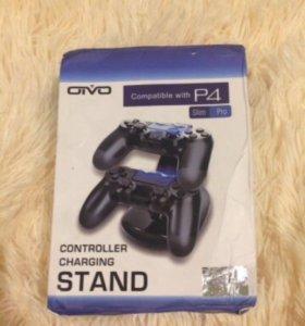 Зарядка для геймпада PS 4