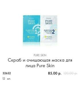 Набор: скраб и очищающая маска для лица Pure Skin
