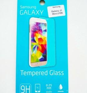 Samsung Galaxy J1 Mini защитное стекло