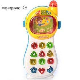 Детский телефон 🤡