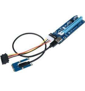 USB 3.0 Mini pci-e для PCI Express 1x к 16x Extend
