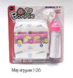 Памперс и соска для «Baby Born» игрушка 🤡