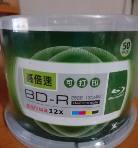 Blu-RAY 25Gb диски для записи