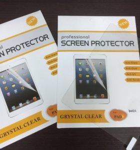Защитные стекла на iPad 2/3/4
