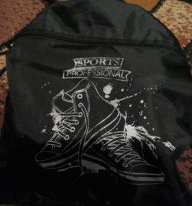 Найден мешок со сменной обувью