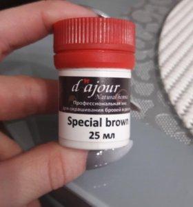 Хна для бровей D'ajour Special Brown