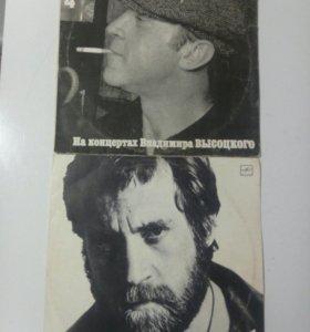Пластинки В.Высоцкого