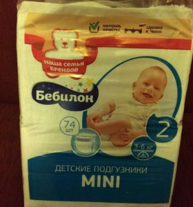Подгузники бебилон 2