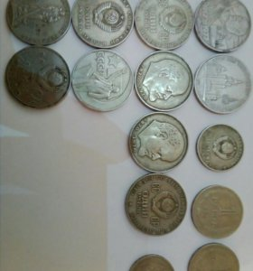 Монеты и антиквариат.