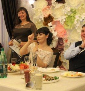 Ведущая на свадьбу, корпоратив, юбилей