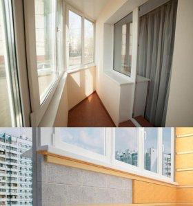 Утепление,отделка,крыша,парапет.Лоджии балконы.