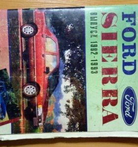 книга по ремонту автомобиля Форд