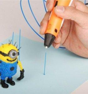 Продам 3D ручку - идеальный подарок ребенку