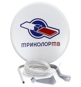 Спутниковая антенна для ТриколорТВ