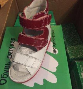 Ортопедические детские новые туфли ОртоДон