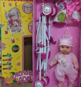 Кукла (набор)