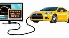 Выездная, компьютерная диагностика автомобиля