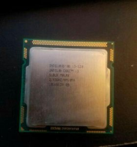 intel core i3 530 2.93ghz LGA1156