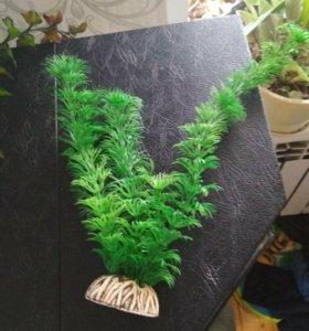 Аквариумные растения искусственные