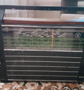 Радиоприемник Океан 205