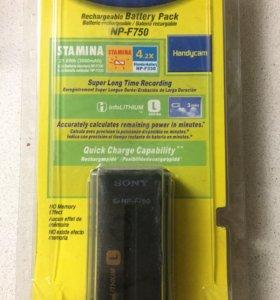 Аккумулятор/батарея для видеокамеры Sony NP-F750
