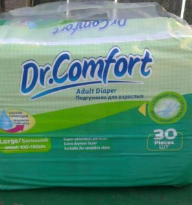 Подгузники для взрослых упаковка 30 шт.