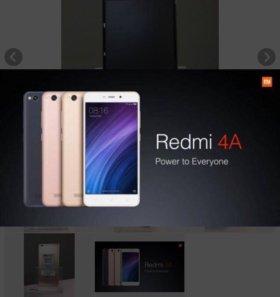 Смартфон Xiaomi Redmi 4a 16gb. Новый!