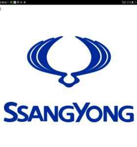 Запчасти на Ssangyong kyron
