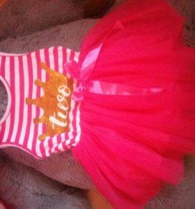 Платье для Дня Рождения