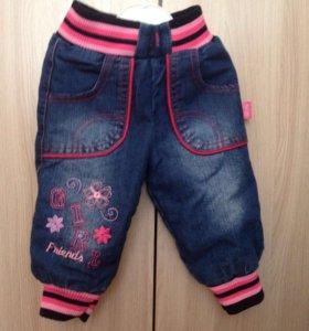 Тёплые джинсы!