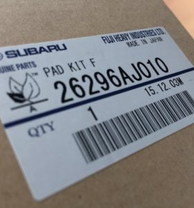 Колодки передние Subaru (оригинал)