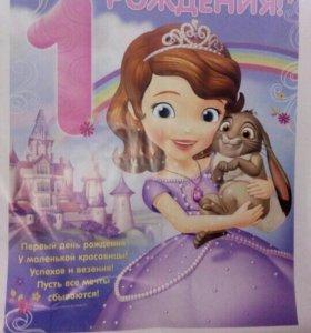 Баннер 1 годик девочке