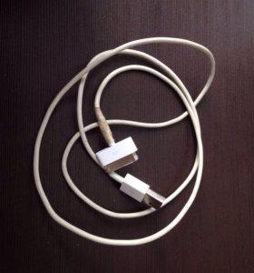 USB провод iPad iPhone ( оригинал )