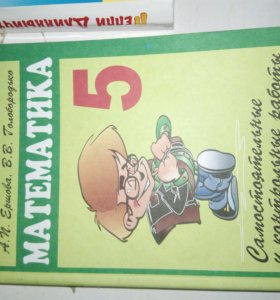 Литература для школьников