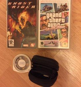 Одним лотом: Игры для PSP и чехол, идеально