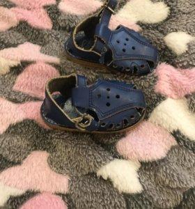 Даром сандали