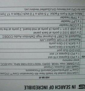 Материнская плата H81M-R (На гарантии!)