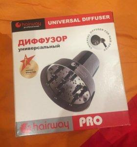 Диффузор универсальный hairway