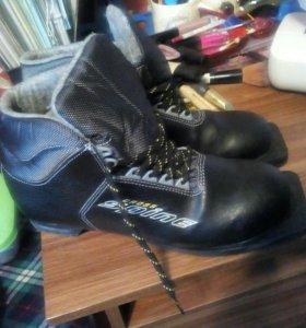 Ботинки лыжные 41р