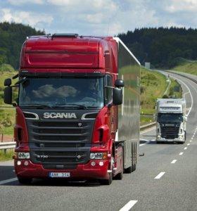 Большой выбор грузовиков,фур,,тралов по РФ и СНГ