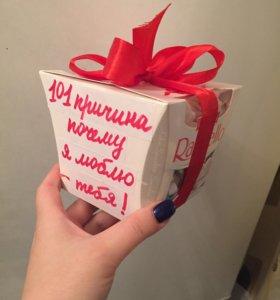 Букет конфет- 101 причина почему я люблю тебя ❤️