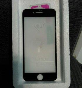 Защитное стекло (4D) для айфона 7