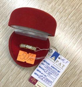 Кольцо с бриллиантами по кругу 16,5 размер