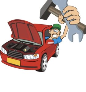 Техпомощь на дороге, ремонт авто