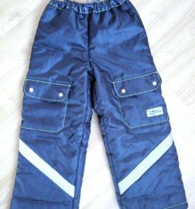 Зимние штаны на 2-3года