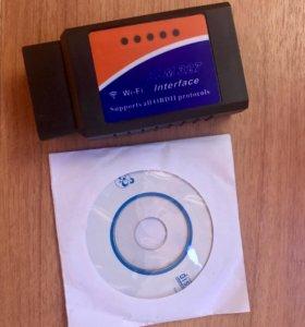 Wi-Fi Сканер OBD II Elm327