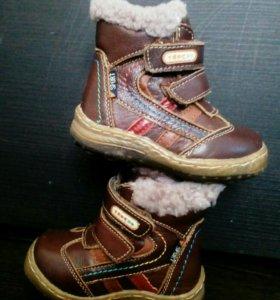 Новые Ботинки зимние.
